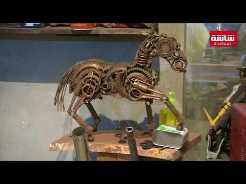 فيديو| فنانان مصريان يحولان قطع غيار السيارات والخردة لأعمال فنية