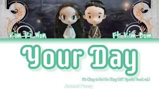 Your Day-  Kim Ki Won (Feat. Kim Bom) | It's Okay to Not Be Okay OST Special Track vol.1 | English