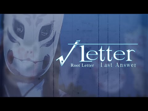 Root Letter: Last Answer - Launch Trailer thumbnail