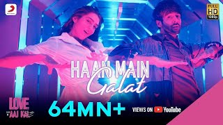 Haan Main Galat - Love Aaj Kal | Kartik, Sara | Pritam | Arijit Singh | Shashwat I D J DANCE ACADEMY
