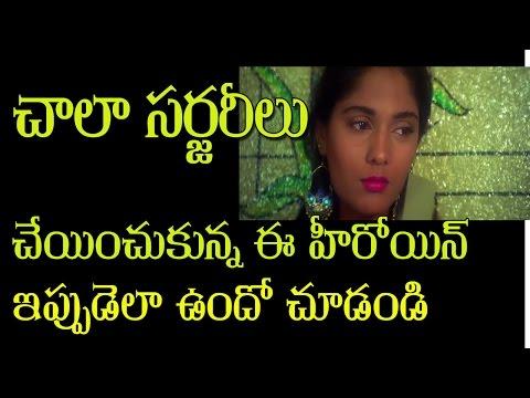 Anu Agarwal After Accident l l దొంగ దొంగ హీరోయిన్ ఇప్పుడెలా ఉందో చూడండి l l RM ENTERTAINMENTS