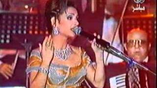 تحميل اغاني الفصول الأربعة ديانا حداد Diana Haddad MP3