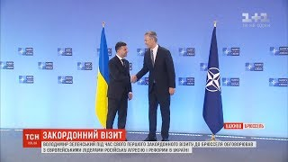 Вступ в ЄС і НАТО залишається незмінним пріоритетом - Зеленський