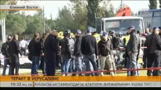 В Иерусалиме неизвестный на грузовике наехал на пешеходов