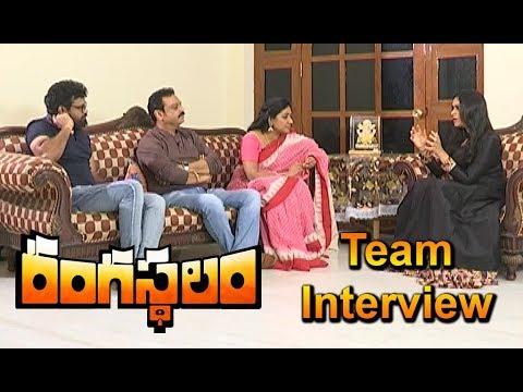Rangasthalam Team Interview