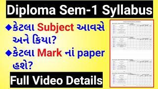 Diploma sem-1 syllabus | gtu sem-1 syllabus | diploma admission process 2020