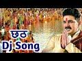 Bhojpuri Chhath Dj Song    Jal Beech Khada Hoi Darshan   Pawan Singh   Sad Mix