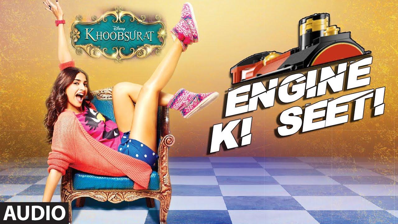 Engine Ki Seeti lyrics - Resmi Sateesh, Sunidhi Chauhan Lyrics