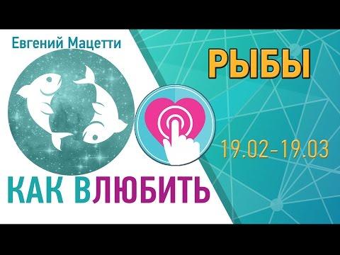 Астрология гадания в белгороде
