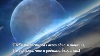 «Смиреннейшее излияние сердца пред Богом» — православные стихи отца Олега Моленко