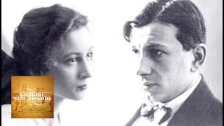 Александр Фадеев, Николай Эрдман и Ангелина Степанова. Больше, чем любовь