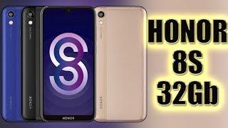 Смартфон Honor 8S 2 32Gb золотой