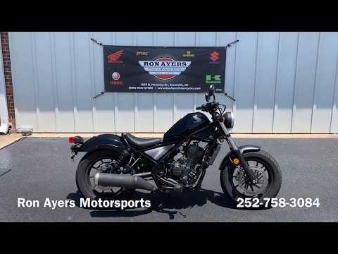 2017 Honda Rebel 300 in Greenville, North Carolina - Video 1