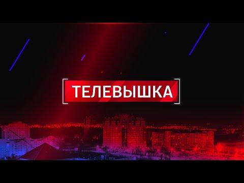 Ремонт дорог в Оренбуржье и контроль за проблемными улицами в областном центре обсудили в прямом эфире программы