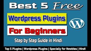 Best Free Plugins For Wordpress Beginners | Top Plugins 2020 | Newbies