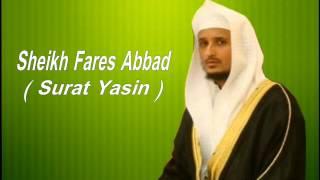 سورة يس للشيخ فارس عباد - (Seikh Fares Abbad (Surat Yasin