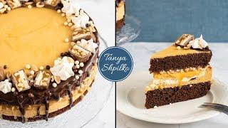 Торт «Сникерс» с Безе | простой пошаговый рецепт | Snickers Cake | Tanya Shpilko