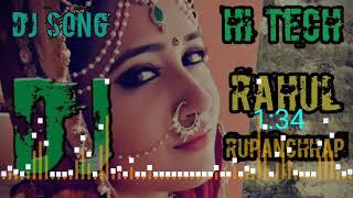 hi tech dj song hindi old - 免费在线视频最佳电影电视节目