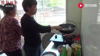 东北胖小:今天我大姨做了十个菜,都是家常菜做的还挺有食欲的