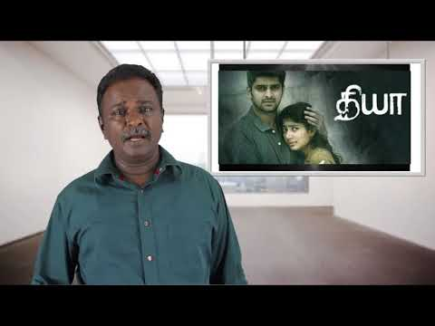 Dhiya Tamil Movie Review – Diya – A L Vijay – Tamil Talkies