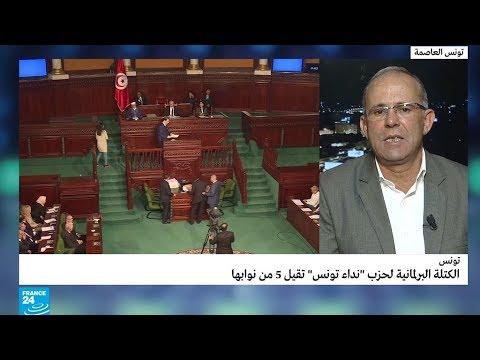 العرب اليوم - شاهد: أسباب إقالة 5 من نواب كتلة