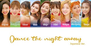 "TWICE (트와이스) ""Dance The Night Away Japanese Ver."" (Color Coded Lyrics EngRomHan가사)"
