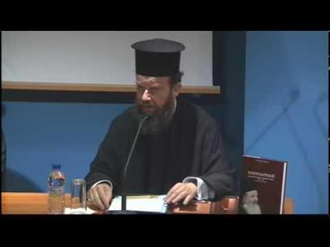 Παρουσίαση βιβλίου Σ.Μπαλατσούκα - Στοά Βιβλίου 15/10/2013