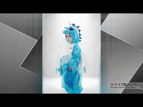 Детская пижама кигуруми Единорог для малышей от 3 лет