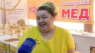 Мёд от пасеки Монастырской | Новости сегодня | Происшествия | Масс Медиа