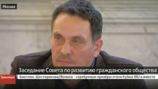 Шевченко рассказал Путину о проблеме профучета в Дагестане