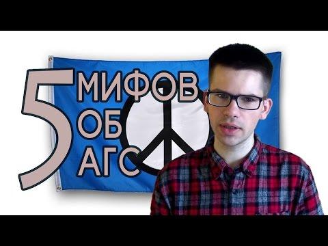 КАК НЕ ПОЙТИ В АРМИЮ? 5 мифов об альтернативной службе (АГС)