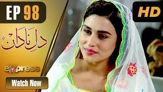 Pakistani Drama | Dil e Nadaan - Episode 98 | Express Entertainment Dramas | Abid Ali, Zaheen Tahir