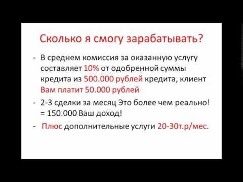 Чем зарабатывает татьяна васильева такие деньги