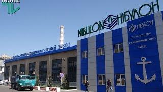 Судостроительный завод