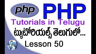 PHP Tutorials In Telugu   Lesson 50   SQL Injection
