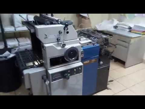 Ryobi 500N Mini Offset Printing Machine