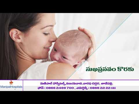 Manipal Hospital Vijayawada - Gynecology