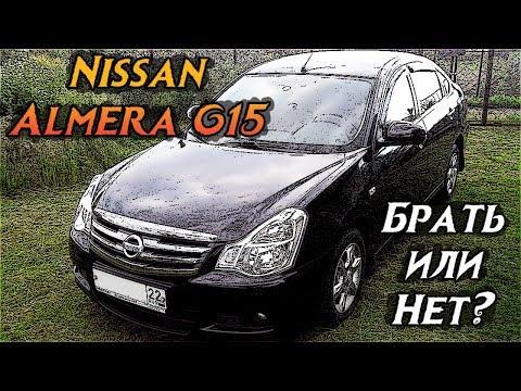 Фото к видео: Стоит ли покупать Nissan Almera G15 (2012-2018 гг.)