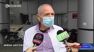 Γιατροί: