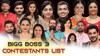 bigg boss telugu 3 contestants names - TH-Clip