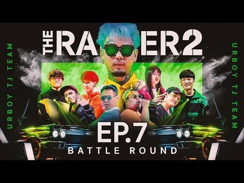 THE RAPPER 2 | EP.07 | BATTLE ROUND | URboyTJ TEAM | 25 มี.ค. 62 Full HD