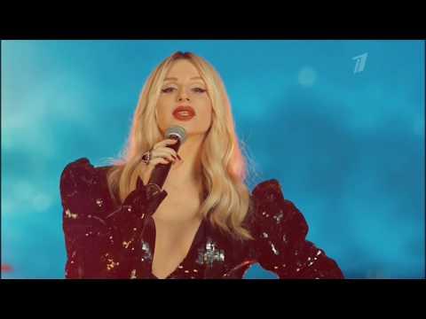 Светлана Лобода - Суперзвезда HD (Новогодняя ночь на Первом 2019) видео