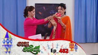 Tara Tarini | Full Ep 482 | 24th May 2019 | Odia Serial – TarangT