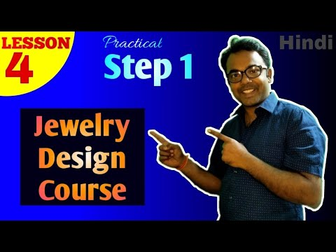 Lesson-4: JEWELRY DESIGN COURSE FREE   Jewellery Design Drawing Course Online Free (Step 1)