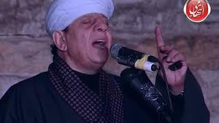 الشيخ ياسين التهامى حفلة السلطان الغوري الجزء الثاني تحميل MP3