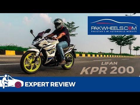 Lifan KPR 200 | PakWheels