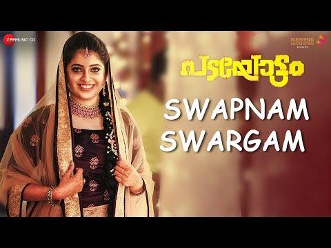 Swapnam Swargam Song - Padayottam