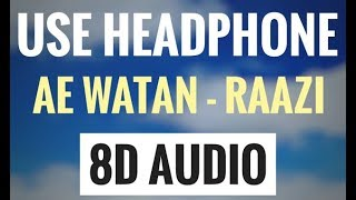 Ae Watan (8D AUDIO SONG) | Raazi | Arijit Singh | USE HEADPHONE