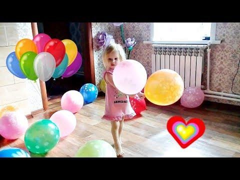 Vlog:Сюрприз для Тони.Надуваем 30 шаров.Реакция.День рождения нашей Антонины!