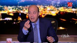 """قطر تشتري طائرات الـ """"رافال"""" الفرنسية بطائريها.. وعمرو أديب: الله عليكي يا مصر"""